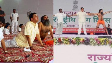 Yoga Day 2019: महाराष्ट्र में आम लोगों के साथ सीएम देवेंद्र फडणवीस, नितिन गडकरी और बाबा रामदेव ने किया योगा