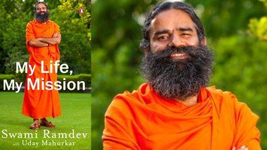 International Yoga Day 2019 : अंतर्राष्ट्रीय योग दिवस के मौके पर योग गुरु बाबा रामदेव ने की आत्मकथा की घोषणा की