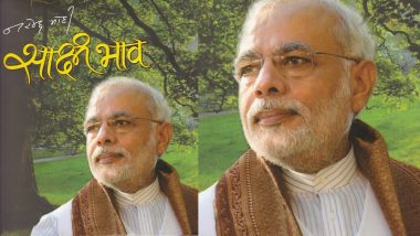 प्रधानमंत्री नरेंद्र मोदी भी कविता में व्यक्त करते हैं मनोभाव, युवा वर्ग की पसंद बनी 'अभी तो सूरज उगा है'