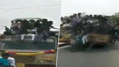 चेन्नई: 'बस डे' के मौके पर बस की छत पर सफर कर रहे थे छात्र, अचानक लगा ब्रेक और गिरे औंधे मुंह, देखें Video