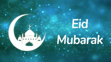 India Eid Moon Sighting 2019 Eid Al Fitr Announcement Live Updates: मध्य प्रदेश, हैदराबाद, बिहार,असम,बंगाल,यूपी, मुंबई, चेन्नई और गुजरात में दिखा चांद, कल मनाई जाएगी ईद