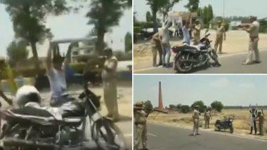 UP पुलिस का अनोखा कारनामा: गाड़ियों की चेकिंग के दौरान लोगों पर तान दी पिस्टल और राइफल, पूछने पर दिया ये तर्क