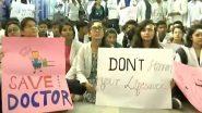 सामूहिक आकस्मिक अवकाश के बाद एनडीएमसी संचालित अस्पतालों के वरिष्ठ डॉक्टर करेंगे अनिश्चितकालीन हड़ताल