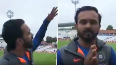 IND vs NZ, ICC CWC 2019: नॉटिंघम में केदार जाधव ने इंद्र देव से लगाई गुहार, कहा- 'ए बारिश तेरी जरूरत यहां से ज्यादा महाराष्ट्र में हैं. वहां जाकर बरस.', देखें वीडियो