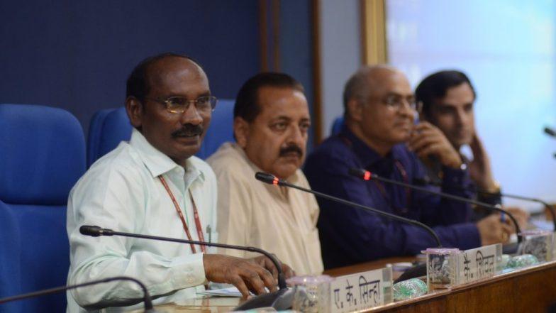 भारत 2020 में लॉन्च करेंगा सौर मिशन, इसरो प्रमुख ने कहा- 'आदित्य एल-1' के जरिए किया जाएगा सूर्य का अध्ययन
