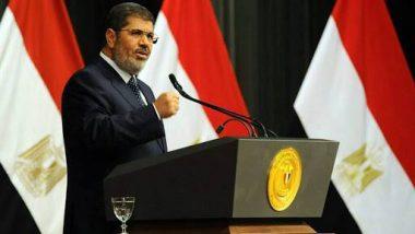 मिस्र के पूर्व राष्ट्रपति मोहम्मद मुर्सी का अदालत में सुनवाई के दौरान निधन