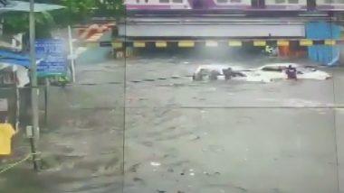 मुंबई में भारी बारिश: हिंदमाता, चेंबूर, शिवाजी चौक सहित कई नीचले इलाकों में भरा पानी
