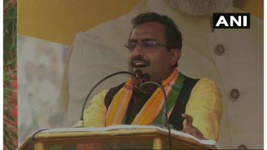 राम माधव ने की भविष्यवाणी- पीएम मोदी तोड़ेंगे कांग्रेस का रिकॉर्ड, 2047 तक सत्ता में रहेगी बीजेपी