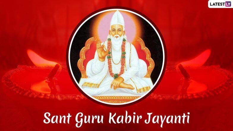 Saint Kabir Jayanti Wishes Images, Quotes and kabir ke dohe