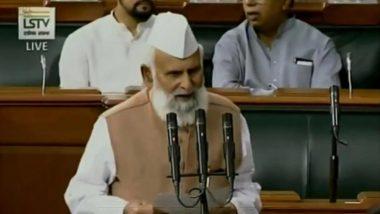 सपा सांसद शफीकुर्रहमान बर्क के बिगड़े बोल, कहा- वंदे मातरम इस्लाम के खिलाफ, हम उसको नहीं मान सकते है