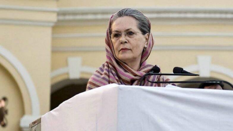 सोनिया गांधी फिर चुनी गईं कांग्रेस संसदीय दल की नेता, पूर्व पीएम डॉ. मनमोहन सिंह ने दिया उनके नाम का प्रस्ताव