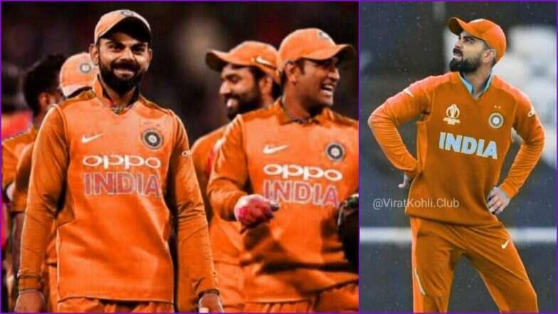 ICC Cricket World Cup 2019 टीम इंडिया की भगवा जर्सी: ट्विटर पर यूजर्स ने ऐसे लिए मजे...