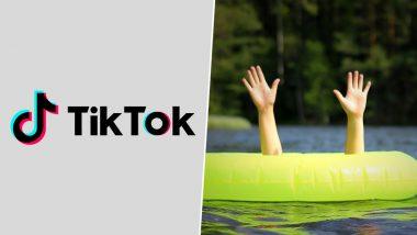 TikTok वीडियो बनाने के चक्कर में यमुना में डूबा युवक, ब्रज दर्शन के लिए छत्तीसगढ़ से आया था मथुरा