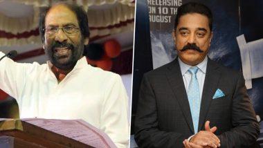 तमिलनाडु: हिंदी भाषा लागू करने के केंद्र के प्रस्ताव पर बवाल, DMK नेता ने कहा- आग से खेल रही है सरकार, कमल हासन ने भी किया विरोध