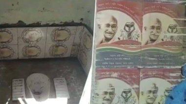 बुलंदशहर: सरकारी शौचालय की दीवारों पर लगी टाइल्स में महात्मा गांधी और अशोक स्तंभ की फोटो देख भड़के लोग, तस्वीरें हुईं वायरल