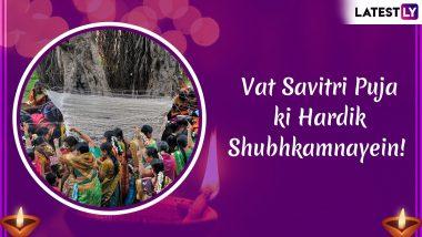 Vat Savitri 2019: वट सावित्री व्रत के खास मौके पर Best WhatsApp Messages, Vat Purnima Quotes और Messeges भेजकर दें शुभकामनाएं.