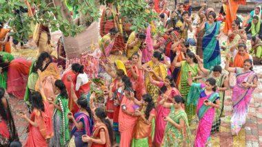 Vat Purnima 2019: पत्नियां अपने पति की लंबी उम्र के लिए रखती हैं व्रत, जानें इस दिन का महत्त्व