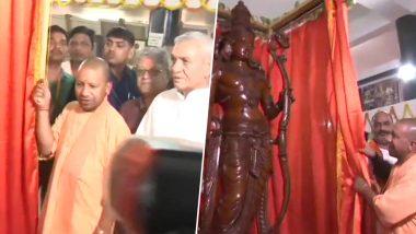 अयोध्या में योगी आदित्यनाथ ने श्रीराम की 7 फीट ऊंची मूर्ति का किया अनावरण