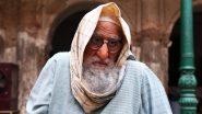 फिल्म 'गुलाबी सिताबो' के लिए इस तरह तैयार हुए थे अमिताभ बच्चन, सामने आया ये हैरान कर देने वाली फोटो