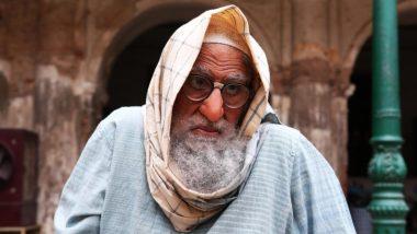गुलाबो सिताबो के लिए शूट कर रहे अमिताभ बच्चन को नहीं पहचान पाए थे लोग, निर्देशक शूजित सरकार ने किया खुलासा
