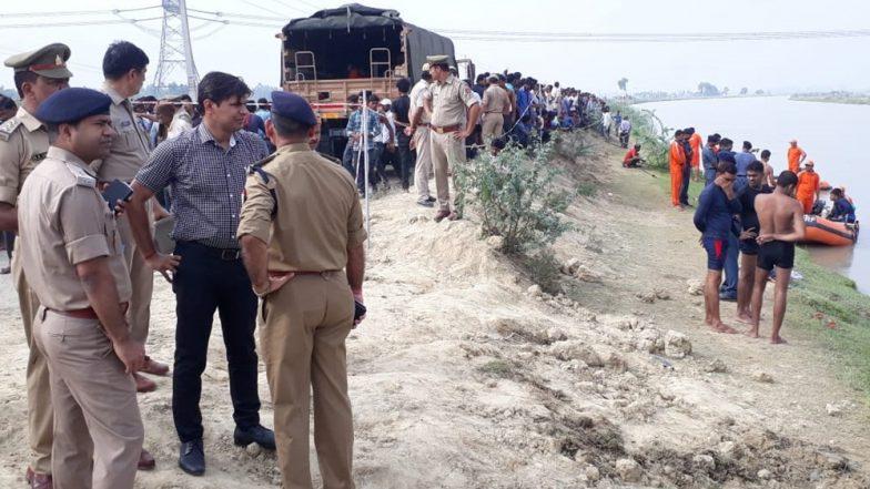 लखनऊ में बड़ा हादसा: इंदिरा नहर में गिरी यात्रियों से भरी पिकअप वैन, 22 लोगों को बचाया, 7 बच्चे अब भी लापता