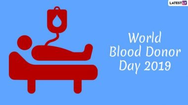 World Blood Donor Day 2019: आपका रक्त बन सकता है किसी के लिए संजीवनी, जानें रक्तदान किसे करने चाहिए और किसे नहीं
