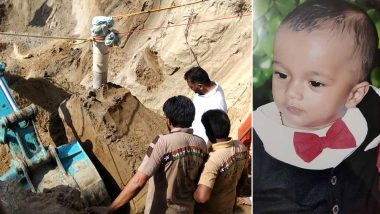 पंजाब: 4 दिन बाद भी संकरे बोरवेल में फंसी 2 साल के मासूम फतेहवीर सिंह की जान, सेना और NDRF रेस्क्यू ऑपरेशन में जुटी