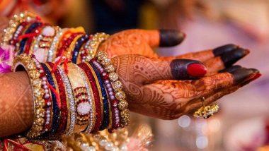 आंध्र प्रदेश: दुल्हन ने छुपाई अपनी जाति, आधार कार्ड में खुलासा होने पर दूल्हे ने शादी से किया इनकार