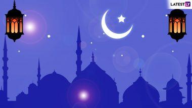 South India Eid Moon Sighting 2019 Eid Al Fitr Announcement Live Updates:  हैदराबाद में चांद दिखने का हुआ ऐलान, कल होगी ईद