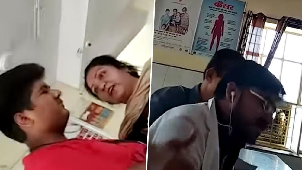 अजमेर: कुत्ते के काटने पर महिला पहुंची अस्पताल, डॉक्टर ने कहा-तुम भी उसे काट लो, देखें वायरल वीडियो