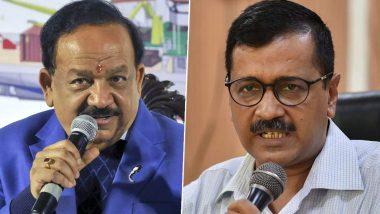आयुष्मान भारत योजना पर दिल्ली और केंद्र सरकार आमने-सामने, स्वास्थ्य मंत्री ने सीएम केजरीवाल को इस तरह दिया जवाब