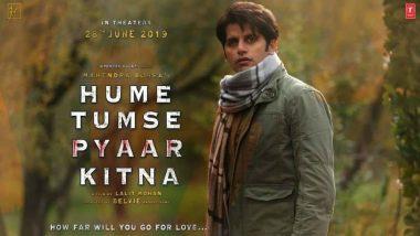 करणवीर बोहरा की फिल्म 'हमें तुमसे प्यार कितना' को मिला देशभर से प्यार