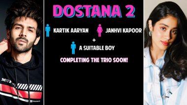 फिल्म दोस्ताना 2 में जान्हवी कपूर को लिए जाने से नाराज हुए यूजर्स, करण जौहर से कर रहे हैं अब ऐसी अपील