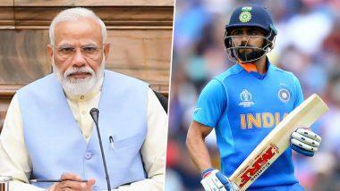 IND vs SA, ICC Cricket World Cup 2019: प्रधानमंत्री नरेंद्र मोदी ने भारतीय टीम को दी शुभकामनाएं, कहा- खेल भी जीतो और दिल भी
