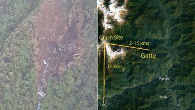 अरुणाचल प्रदेश: 12 हजार फीट नीचे पड़ा है AN-32 विमान का मलबा, तलाशी अभियान तेजी से शुरू