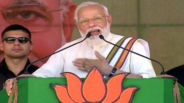 प्रधानमंत्री नरेंद्र मोदी ने लोगों से पानी की हर बूंद संरक्षित करने का किया आग्रह, लोगों से जल संरक्षण के बारे में की नए विचारों की मांग