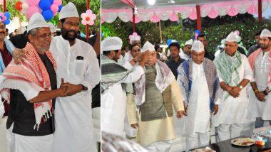 बिहार में विपक्ष के अरमानो पर पानी? रामविलास पासवान की इफ्तार पार्टी में नजर आए सीएम नीतीश कुमार और सुशील मोदी