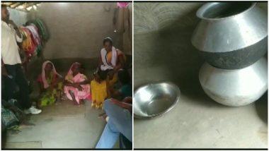 झारखंड: लातेहार में बुजुर्ग की भूख से मौत! 3 महीने से नहीं मिल रहा था राशन