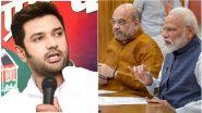 Bihar Assembly Elections 2020: चिराग पासवान के लिए NDA से नाता तोड़ पाना नहीं हैं आसान? जल्द हो सकता है बड़ा ऐलान
