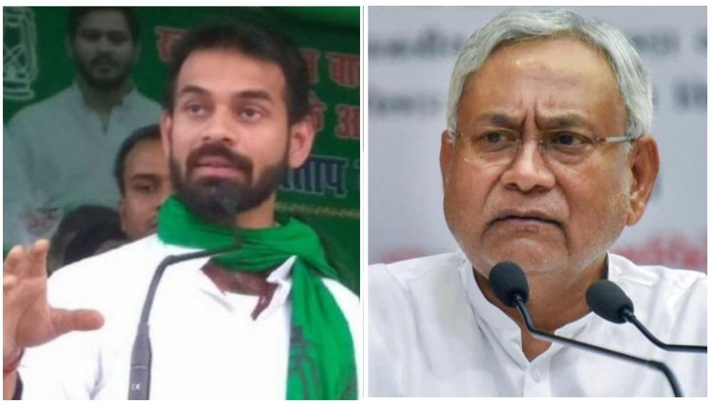 लालू प्रसाद यादव ने सीएम नीतीश कुमार को कहा था पलटूराम, अब तेज प्रताप ने किया उनका नया नामकरण, देखें वीडियो