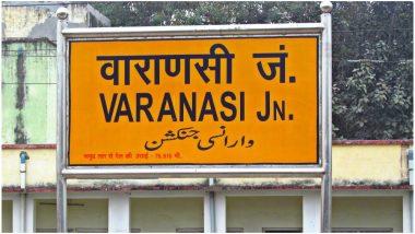वाराणसी: मंदिरों के आसपास शराब और मांसाहारी भोजन पर लगा पूर्ण प्रतिबंध