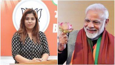 प्रियंका शर्मा को पीएम मोदी ने ट्विटर पर किया फॉलो, ममता बनर्जी का मीम शेयर कर जा चुकी हैं जेल