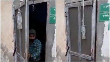 आनंद महिंद्रा को भा गया दरवाजा बंद करने का 'देसी जुगाड़', वायरल हो रहा ये Video