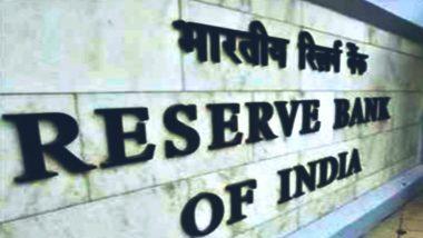 RBI ने 2019-20 के लिए आर्थिक वृद्धि दर अनुमान घटाकर 7 प्रतिशत किया