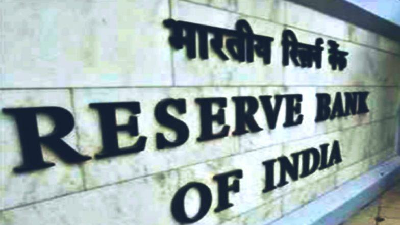 रिजर्व बैंक की रिपोर्ट में खुलासा, बैंकों में 11 सालों में 2.05 लाख करोड़ रु. की धोखाधड़ी