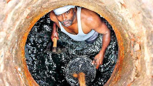 बिहार: मुजफ्फरपुर में सीवर की सफाई करने उतरे 4 मजदूरों की दम घुटने से मौत, एक की हालत गंभीर