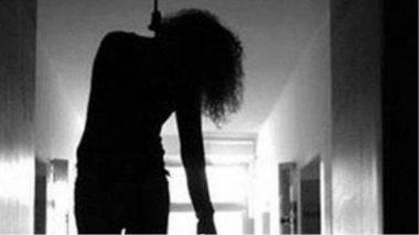 महाराष्ट्र: आत्महत्या का वीडियो ऑनलाइन देखने के बाद लड़की ने लगाई फांसी, जांच में जुटी पुलिस