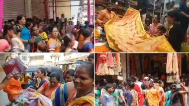 मुंबई: 10 रुपये में बिक रही थी साड़ी, सैकड़ों महिलाओं की लगी भीड़, पुलिस ने बंद कराई दुकान