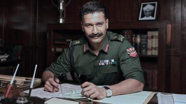 फिल्म उरी के बाद एक बार फिर आर्मी मैन के किरदार में नजर आएंगे विक्की कौशल, नए लुक में पहचान पाना मुश्किल