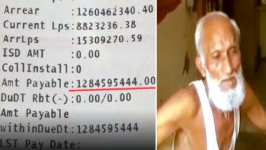 उत्तर प्रदेश: बिजली विभाग ने इस गरीब शख्स को भेजा 1 अरब 28 करोड़ 45 लाख 95 हजार 444 रुपये का बिल